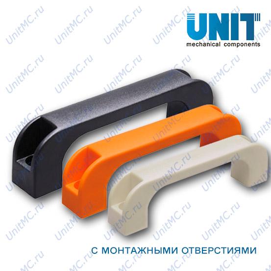 Ручка скоба пластиковая 14041