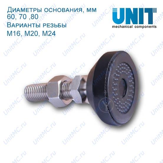 DG60-80. Шарнирные регулируемые опоры винтовые.Вид сбоку