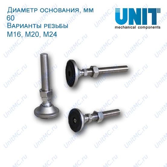 DGT60. Шарнирные регулируемые опоры винтовые.