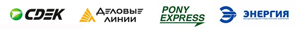 логотипы транспортных компаний