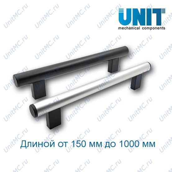Дверная техническая ручка HL14200