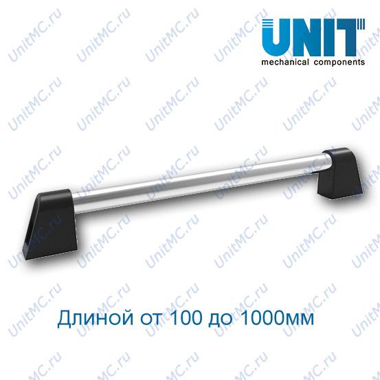 Техническая ручка мостовидная HL14150