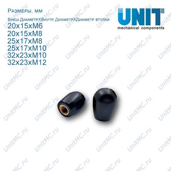 Каплевидная ручка для станка HL11221