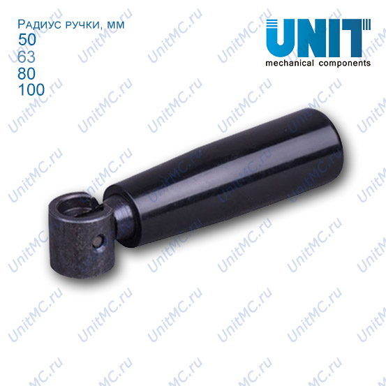 Ручка складная цилиндрическая HL11120