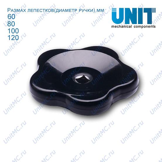Вентиля для крана пластиковые HL12211
