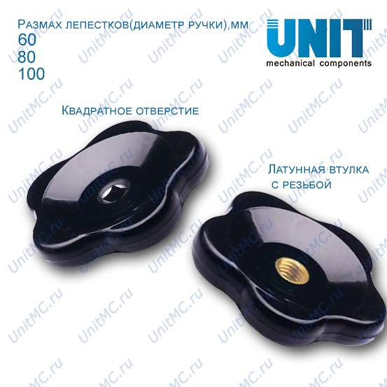 Вентиля для крана пластиковые основная HL12211