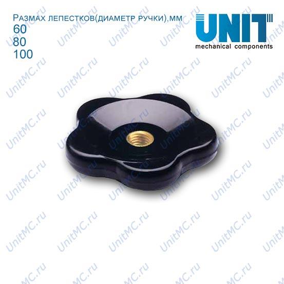 Вентиля для крана пластиковые с латунной резьбовой втулкой HL12211