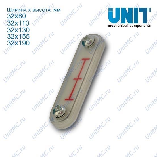 Вертикальный индикатор уровня масла HL23070
