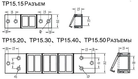 Чертеж.Гибкие энергоцепи TP15(кабельный трак)