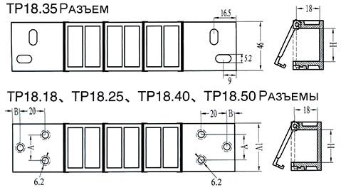 Чертеж.Гибкие энергоцепи облегченные TP18(кабельный трак)