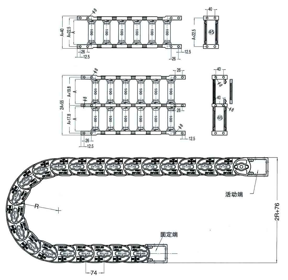 Чертеж.Износостойкий гибкий кабелеукладчик TLC45(энергогусеница)