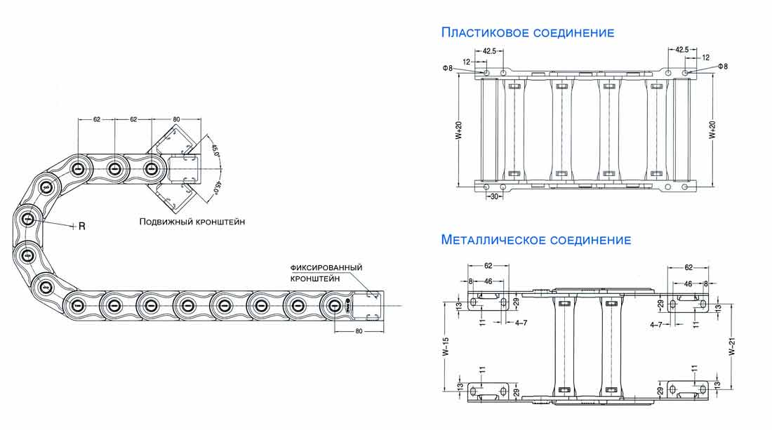 Чертеж.Кабеленесущие цепи TLX35F (кабельные цепи)