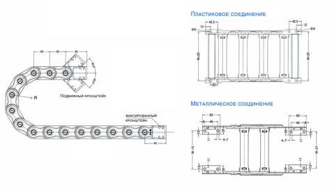 Чертеж.Кабеленесущие цепи TLX35F(энергоцепи)