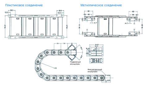 Чертеж.Эстетичная цепь кабеленесущая TLX45F (энергоцепь)