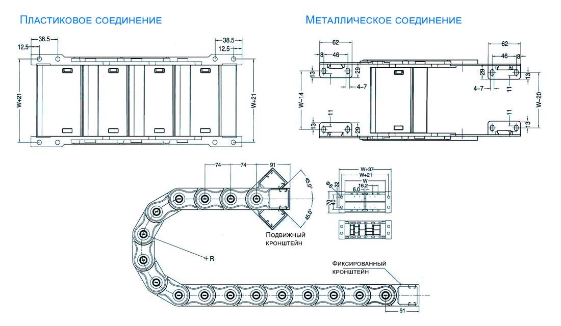 Чертеж.Эстетичная цепь кабеленесущая TLX45F(кабель канал)