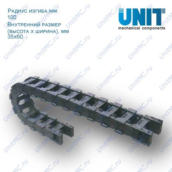 Подвижный кабель канал гибкий TZ35.60