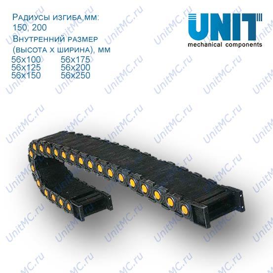 Подвижный усиленный кабель канал TZ56 (кабельный трак)