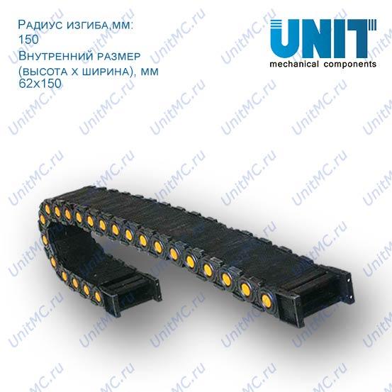 Усиленный подвижный кабель канал TZ62 (энергоцепь)