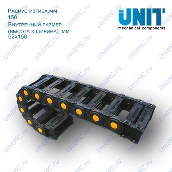 Усиленный подвижный кабель канал TZ62(кабельная цепь) Усиленный повдвижный кабель канал TZ62(кабельная цепь)