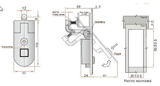 Компрессионный замок MS718 для металлического шкафа с регулируемым прижимом. Чертеж с размерами.