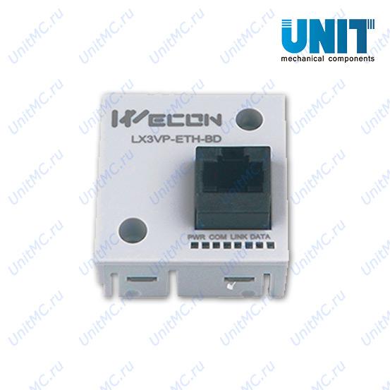 Wecon LX3VP-ETH-BD модуль Ethernet