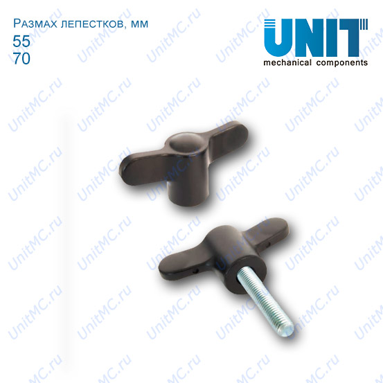 Ручка барашек лепестковая PTС2